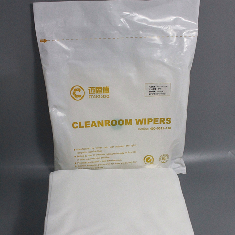 Quality Choice 9x9 inch Class 100 laser Cut Industrial 100% Polyester 2ply Cleanroom Wipers