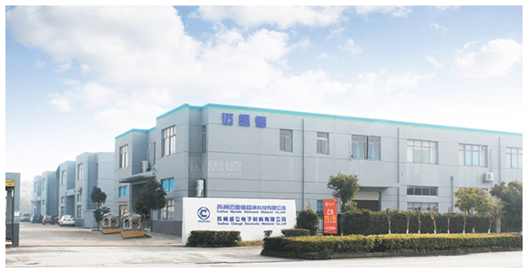 Cleanroom wiper manufacturer Suzhou Myesde Ultra Clean Technology Co., Ltd