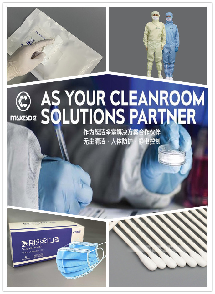 MYESDE-AS your cleanroom solutions partner